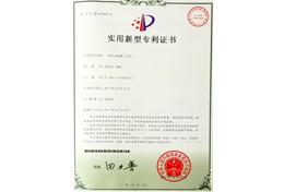 美科荣获实用新型专利证书(一体式可折叠工具车)